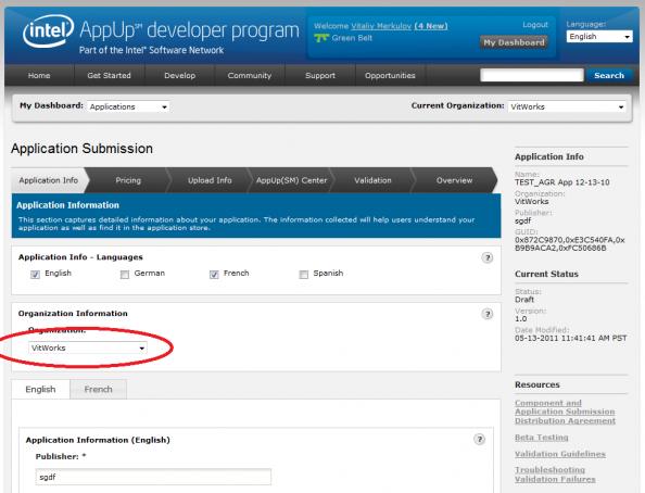 Intel-app-submit